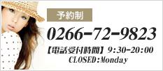 美容室トゥインクル 電話番号